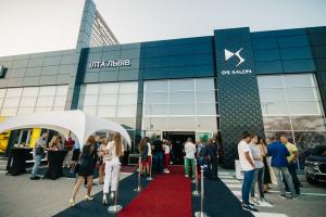 Розвиток преміального бренду DSAutomobiles вУкраїні продовжується: після Києва відкрито вже другий шоурум бренду уЛьвові.