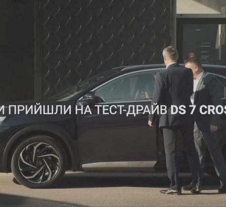 Преміальний DS7Crossback вцентрі «Президентського кортежа» навулицях Києва— відчуй себе президентом